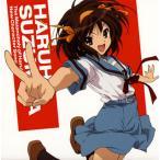 CD)「涼宮ハルヒの憂鬱」新キャラクターソングVol.1 涼宮ハルヒ (LACM-4650)