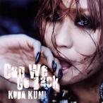 CD)倖田來未/Can We Go Back(初回出荷限定盤(初回限定盤))(DVD付) (RZCD-46454)