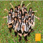 CD)SKE48 team S/3rd公演 制服の芽 (CRCP-40268)