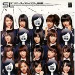 CD)AKB48/SET LIST〜グレイテストソングス〜完全盤 (DFCL-1653)