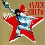 CD)安全地帯/Hits (UICZ-4230)
