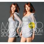 CD)後藤真希/COMPLETE BEST ALBUM 2001-2007〜Singles