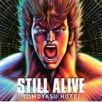 CD)布袋寅泰/STILL ALIVE (TOCT-40302)