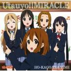 CD)「けいおん!!」オープニング曲〜Utauyo!!MIRACLE/放課後ティータイム(平沢唯,秋山澪,田井 (PCCG-70077)