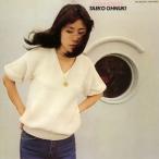 CD)大貫妙子/SUNSHOWER (CRCP-20462)