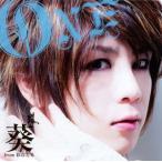 CD)葵 from 彩冷える/ONE(初回出荷限定盤(初回限定盤A))(DVD付) (TKCA-73613)