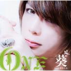 CD)葵 from 彩冷える/ONE(初回出荷限定盤(初回限定盤B))(DVD付) (TKCA-73614)