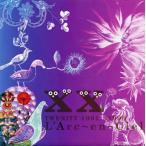 CD)L'Arc〜en〜Ciel/TWENITY 1991-1996 (KSCL-1735)