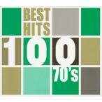 CD)ベスト・ヒット100 70'S (UICZ-1384)