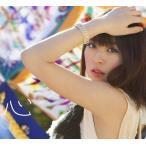 CD)北乃きい/心 (AVCD-38280)
