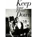 CD)��������/����(Keep Your Head Down)�ʽ��вٸ�����(������������)�ˡʣģ֣��ա� (AVCK-79025)