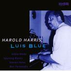 CD)ハロルド・ハリス/ルイ・ブルー (ABCJ-628)