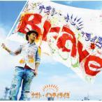 CD)ナオト・インティライミ/Brave (UMCK-5323)