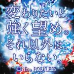 CD)The ROOTLESS/変わりたいと,強く望め。それ以外は,いらない。(初回出荷限定盤(初回生産限定盤 (RZCD-46906) (初回仕様)