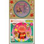 CD)�����դ�CD���֤��줤��!����ѥ�ޥ�ץ���ѥ�ޥ�ȤϤ���褦! ���Τ�����(1) (VPCG-80915)