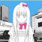 CD)「神様のメモ帳」ORIGINAL SOUNDTRACK/岩崎琢 (LASA-5104)