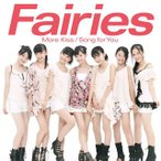 CD)Fairies(フェアリーズ)/More Kiss/Song for You (AVCD-16248)
