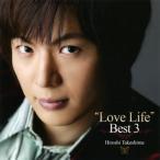 竹島宏/ラブ・ライフベスト3〜愛の嵐〜 【CD】