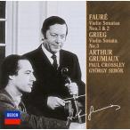 CD)フォーレ,グリーグ:ヴァイオリン・ソナタ集 グリュミオー(VN) クロスリー,シェベック(P)(期間限定 (UCCD-9838)