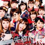 CD)藤森慎吾とあやまんJAPAN/失恋ベイビー (YRCN-90171)