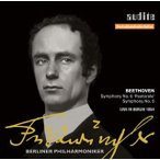 CD)ベートーヴェン:交響曲第6番「田園」・第5番「運命」 フルトヴェングラー/BPO (KICC-965)