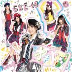 CD)SKE48/オキドキ(DVD付) (AVCD-48228)