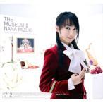 CD)水樹奈々/THE MUSEUM 2(DVD付) (KIZC-141)画像
