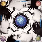CD)「SKET DANCE」第4期エンディング・テーマ〜パーリー!ハレルヤ!/SKET ROCK (AVCA-49413)