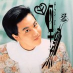 CD)岡村靖幸/早熟 (MHCL-20141)