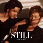 CD)東方神起/STILL (AVCK-79060)