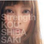 CD)柴咲コウ/Strength(初回出荷限定盤(初回限定盤))(DVD付) (UPCH-89111)