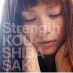CD)柴咲コウ/Strength (UPCH-80261)