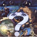 CD)ブリジット・フォンテーヌ/ブリジット・フォンテーヌは… (YMCP-10022)