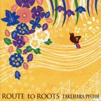 CD)竹原ピストル/ROUTE to ROOTS (YRCN-95188)
