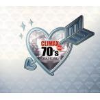 CD)クライマックス ベスト 70's ダイアモンド (MHCL-2046)