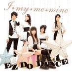 CD)Dream5/I★my★me★mine/EZ DO DANCE (AVCD-48365)