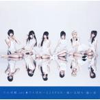 CD)でんぱ組.inc/でんぱれーどJAPAN/強い気持ち・強い愛 (TFCC-89374)