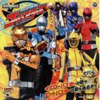 CD)「特命戦隊ゴーバスターズ」MINIアルバム (COCX-37418)