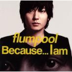 CD)flumpool/Because...I am(初回出荷限定盤(初回限定盤))(DVD付) (AZZS-9)