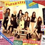 CD)少女時代/PAPARAZZI (UPCH-80278)