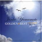 CD)山本潤子/ゴールデン☆ベスト EMI YEARS〜翼をください〜 (TOCT-11286)
