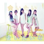 CD)℃-ute/会いたい 会いたい 会いたいな (EPCE-5900)