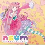 CD)中川翔子/nsum〜中川翔子がうたってみた!〜 (SRCL-8073)