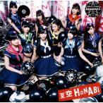 CD)ぱすぽ☆/夏空HANABI(ファーストクラス盤)(初回出荷限定盤(初回限定盤))(DVD付) (UPCH-9763)