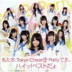 CD)Tokyo Cheer(2) Party/私たち,Tokyo Cheer(2) Partyです。ハイッ! (FUCD-1041)