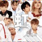 CD)AAA/虹(DVD付) (AVCD-48581)
