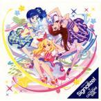 CD)「アイカツ!」オープニング/エンディングテーマ〜Signalize!/カレンダーガール/わか・ふうり・す (LACM-14013)