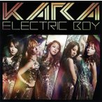 CD)KARA/エレクトリックボーイ(初回出荷限定盤(初回限定盤A))(DVD付) (UMCK-9561)
