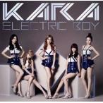 CD)KARA/エレクトリックボーイ(初回出荷限定盤(初回限定盤B)) (UMCK-9562)
