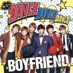 CD)BOYFRIEND/キミとDance Dance Dance/MY LADY〜冬の恋人〜 (JBCB-6007)